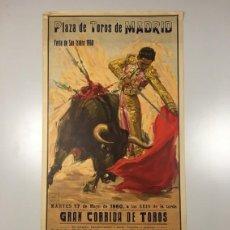 Carteles Toros: CARTEL FERIA DE SAN ISIDRO. PLAZA DE TOROS DE MADRID. 1960. Lote 106554359