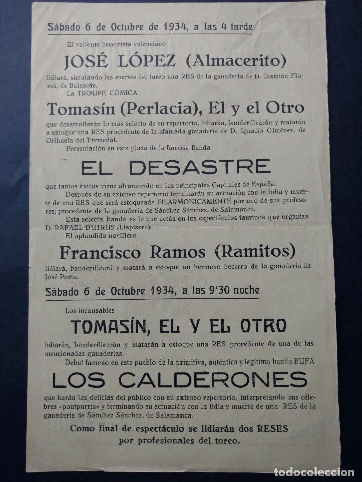 Carteles Toros: ZVCOLEC.PROGRAMA TOROS ALGEMESI 1934. 21X13,5 cm - Foto 2 - 107531059