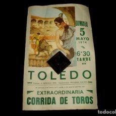 Carteles Toros: CARTELES ANTIGUOS DE TOROS 7. Lote 108923903