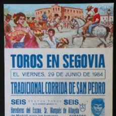 Carteles Toros: CARTEL PLAZA DE TOROS DE SEGOVIA 1984. Lote 109096299
