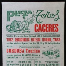 Carteles Toros: CARTEL PLAZA DE TOROS DE CACERES 1984. Lote 109096471