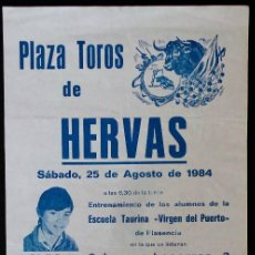 Carteles Toros: CARTEL PLAZA DE TOROS DE HERVAS - CACERES - 1984. Lote 109096559