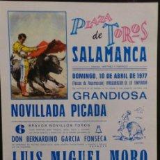 Carteles Toros: CARTEL PLAZA DE TOROS DE SALAMANCA - 1977. Lote 109098775