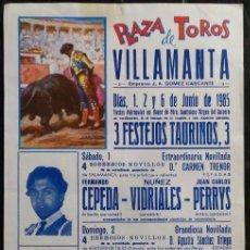 Carteles Toros: CARTEL PLAZA DE TOROS DE VILLAMANTA - 1985. Lote 109102867