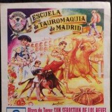 Carteles Toros: CARTEL ESCUELA OFICIAL DE TAUROMAQUIA PLAZA TOROS DE SAN SEBASTIAN DE LOS REYES - MADRID - 1982. Lote 109105787