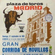 Carteles Toros: CARTEL PLAZA DE TOROS DE MADRID 1981. Lote 109111063