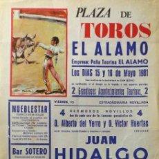 Carteles Toros: CARTEL PLAZA DE TOROS DE EL ALAMO 1981. Lote 109181075