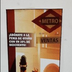 Carteles Toros: CARTEL TOROS MADRID FERIA OTOÑO 2017. Lote 112274419