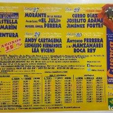 Carteles Toros: CARTEL TOROS CUENCA 2017 FANDIÑO.. Lote 112450911