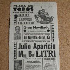 Carteles Toros: CARTEL DE TOROS DE GRANADA. 29 DE SEPTIEMBRE DE 1950. JULIO APRICIO Y MIGUEL BÁEZ LITRI. Lote 112903719