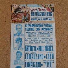 Affissi Tauromachia: CARTEL DE TOROS DE SAN SEBASTIÁN DE LOS REYES. 26 DE MARZO DE 1983. FESTIVAL TAURINO. YIYO, ANTOÑETE. Lote 113766195