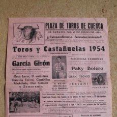Carteles Toros: CARTEL DE TOROS DE CUENCA. 17 DE JULIO DE 1954. GARCÍA GIRÓN. Lote 113771175