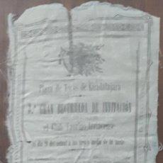Carteles Toros: CARTEL EN SEDA DE LA PLAZA DE TOROS DE GUADALAJARA 1908. Lote 114732035
