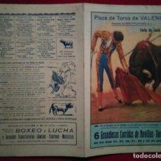Carteles Toros: 1950 DÍPTICO PLAZA DE TOROS DE VALENCIA 27,2 X 21 PROGRAMA DE MANO. Lote 115626595