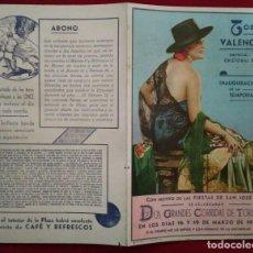 Carteles Toros: 1941 VALENCIA DÍPTICO PLAZA DE TOROS DE VALENCIA 27,2 X 21 PROGRAMA DE MANO. Lote 115626831