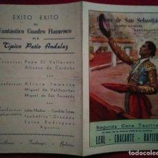 Carteles Toros: 1953 CASINO DE SAN SEBASTIÁN DÍPTICO CENA TAURINA 27,2 X 21 PROGRAMA DE MANO - CARTELES TOROS. Lote 115626903