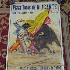 Carteles Toros: GRAN CARTEL PLAZA DE TOROS DE ALICANTE 1964. JAIME OSTOS, LITRI, EL CORDOBES... DIBUJO DE REYES. Lote 115684683