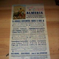 Carteles Toros: PLAZA DE TOROS DE ALMERIA-AGOSTO 1983-ANGEL TERUEL-ANTONIO CHENEL ANTONIETE-LUIS FRANCISCO ESPLA. Lote 115748227