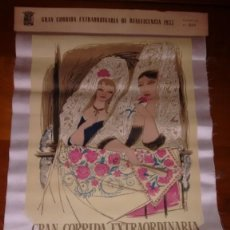 Carteles Toros: GRAN CORRIDA EXTRAORDINARIA DE BENEFICENCIA 1955 CARTEL TOROS EN SEDA NUMERADO. Lote 116090355