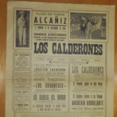 Carteles Toros: CARTEL TAURINO CORRIDA TOROS - PLAZA ALCAÑIZ- 13 SEPTIEMBRE 1959 - 43 X 32 CM - LOS CALDERONES. Lote 116118539