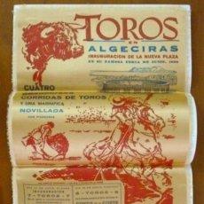 Carteles Toros: CARTEL EN TELA DE LA INAGURACION DE LA NUEVA PLAZA DE TOROS DE ALGECIRAS EN 1969. Lote 119235147