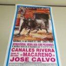 Carteles Toros: 1018- CARTEL PLAZA DE TOROS LAS VENTAS 24 MARZO 1996 T12. Lote 120670207