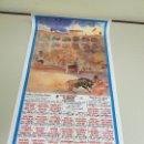 Carteles Toros: 1018- CARTEL PLAZA DE TOROS LAS VENTAS FERIA SAN ISIDRO 1995 T28. Lote 120891447