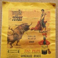 Carteles Toros: CARTEL DE TOROS DE JEREZ, FERIA DE MAYO, DÍAS 1 A 4 DE 1969. PACO CAMINO, EL VITI, PAQUIRRI,. Lote 123363283