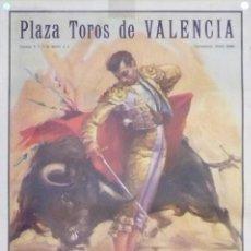 Carteles Toros: CARTEL PLAZA TOROS DE VALENCIA - AÑO 1965. Lote 124490363