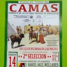 Carteles Toros: PLAZA DE TOROS DE CAMAS, ANDALUCIA 2018. Lote 124763615