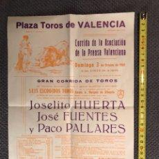 Carteles Toros: VALENCIA. PLAZA DE TOROS. CORRIDA DE LA ASOCIACIÓN DE LA PRENSA VALENCIANA (A.1965). Lote 125351650