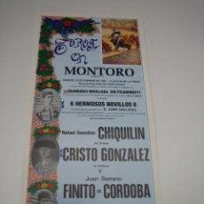 Carteles Toros: 1. CARTEL PLAZA DE TOROS DE MONTORO. Lote 127579563