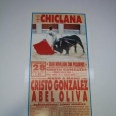 Carteles Toros: 1. CARTEL PLAZA DE TOROS DE CHICLANA 1991. Lote 127581071