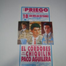 Carteles Toros: 1. CARTEL PLAZA DE TOROS DE PRIEGO DE CORDOBA 1992. Lote 127583727