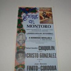 Carteles Toros: 1. CARTEL PLAZA DE TOROS DE MONTORO. Lote 127673099