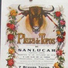 Carteles Toros: 1976 CARTEL PLAZA TOROS DE SANLUCAR DE BDA 12 OCTUBRE 1976 MED 17X 34 CTM. Lote 127692651