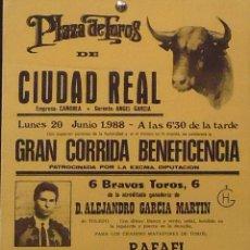 Carteles Toros: 1988 CARTEL PLAZA TOROS DE CIUDAD REAL 20 JUNIO 1988 MED 20X 45CTM. Lote 127693559