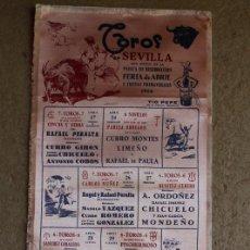 Carteles Toros: CARTEL DE TOROS DE SEVILLA. 1960. CURRO ROMERO, ANTONIO ORDÓÑEZ, DIEGO PUERTA, MONDEÑO,. Lote 132468974