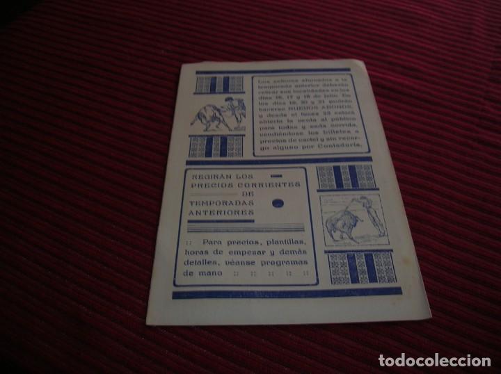Carteles Toros: antiguo programa de Toros. Santander, verano de 1934 - Foto 3 - 132552830