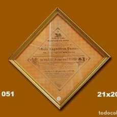 Carteles Toros: 1892 CARTEL PLAZA TOROS DE PUERTO STA MARIA 31 JULIO 1892 MED 21X20 CTM. Lote 132584250