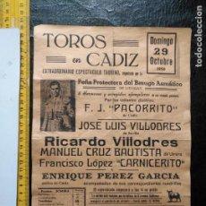 Carteles Toros: CARTEL DE TORO PLAZA DE TOROS DE CADIZ 1950 RICARDO VALLODRES FRANCISCO LOPEZ CARNICERO MANUEL CRUZ. Lote 132638374