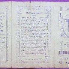 Carteles Toros: CARTEL TOROS, PLAZA MALAGA, 1914, RAFAEL GOMEZ GALLO, FRANCISCO MADRID, CT327. Lote 132817338