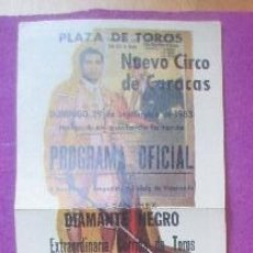 Affissi Tauromachia: CARTEL TOROS, PLAZA NUEVO CIRCO DE CARACAS, 1963, BIENVENIDA, FELIX BRIONES, DIAMANTE NEGRO. Lote 135953926