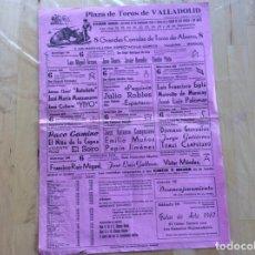 Carteles Toros: CARTEL DE TOROS AÑO 1982 FERIA DE VALLADOLID . Lote 136621250