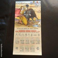 Carteles Toros: CARTEL: PLAZA DE TOROS DE VISTA-ALEGRE BILBAO 1971. Lote 137431630