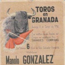 Carteles Toros: TOROS EN GRANADA 1950 - GONZALEZ - DOS SANTOS - CARMONA / REVERSO 10 ENTRADAS DE SOL Y SOMBRA. Lote 137524474