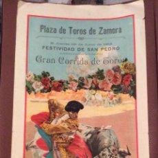Carteles Toros: ZAMORA 1916,CARTEL DE TOROS,IDEAL COLECCIONISTAS. Lote 140158034