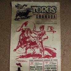 Carteles Toros: CARTEL DE TOROS DE GRANADA. FERIA Y FIESTAS DEL CORPUS CHRISTI 1977. RAFAEL DE PAULA, MANZANARES. Lote 140397518