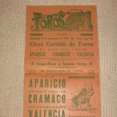 Carteles Toros: PLAZA DE TOROS DE PALMA DE MALLORCA, BALEARES, 1959 JULIO APARICIO, CHAMACO, VICTORIANO ROGER . Lote 141724174