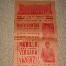 Carteles Toros: PLAZA DE TOROS DE PALMA DE MALLORCA, BALEARES, 1959 FERMIN MURILLO, ABELARDO VERGARA ALFONSO VAZQUEZ. Lote 141747466